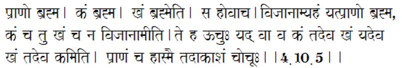 Chandogya-Upanisad