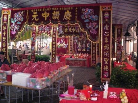 zhong yuan jie