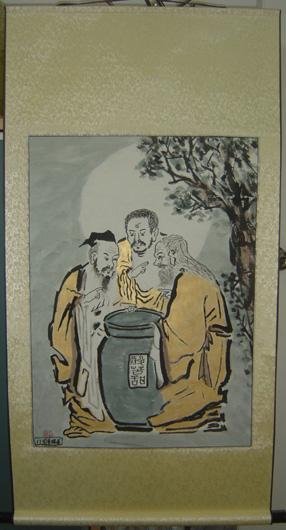 three vinegar tasters golden scroll painting