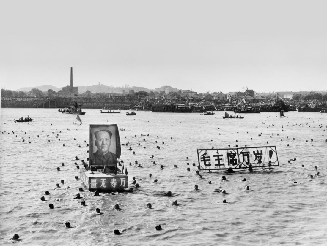 Image result for Chairman Mao swims the Yangzi River