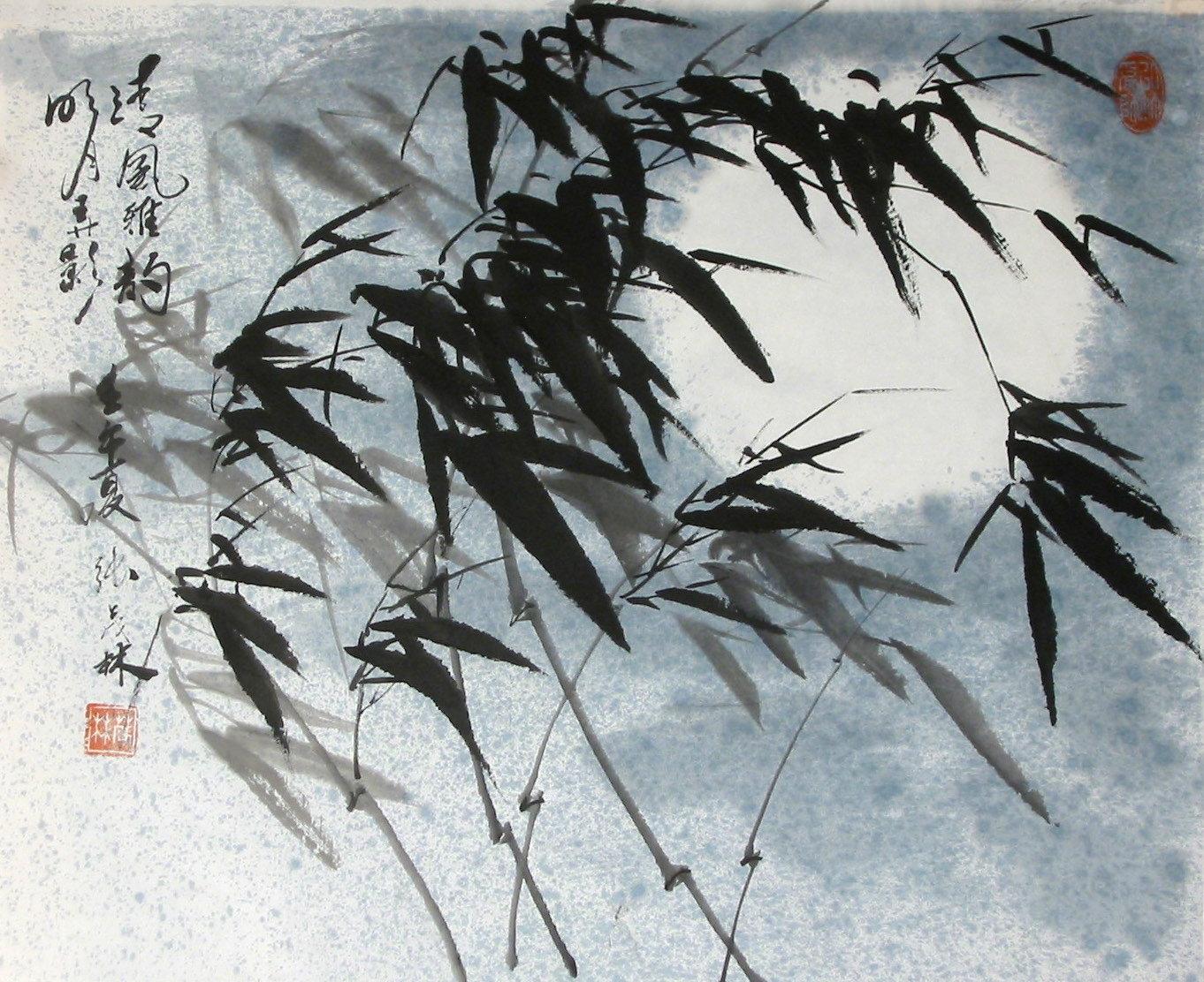 13bamboo_QingFengYaYun-under-moon_2002.jpg