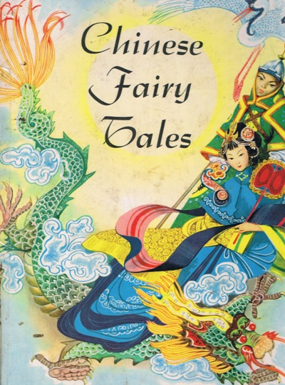 Chinese-Fairy-Tales-Cover.jpg