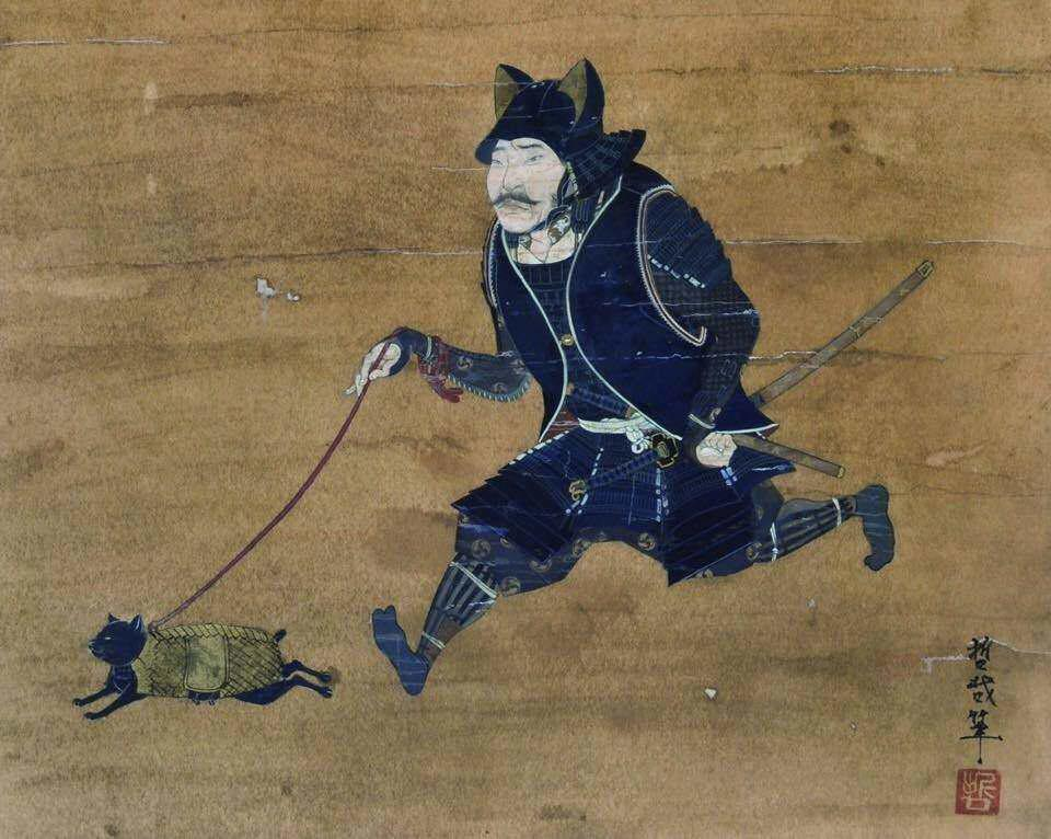 Read What's The Story Behind The Samurai Walking A Cat, Anyway? Online