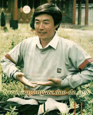 wang-liping-taoist-master.jpg
