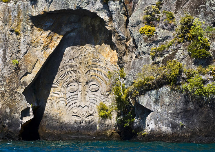 132175_new%20zealand_Maori%20Rock%20Carv