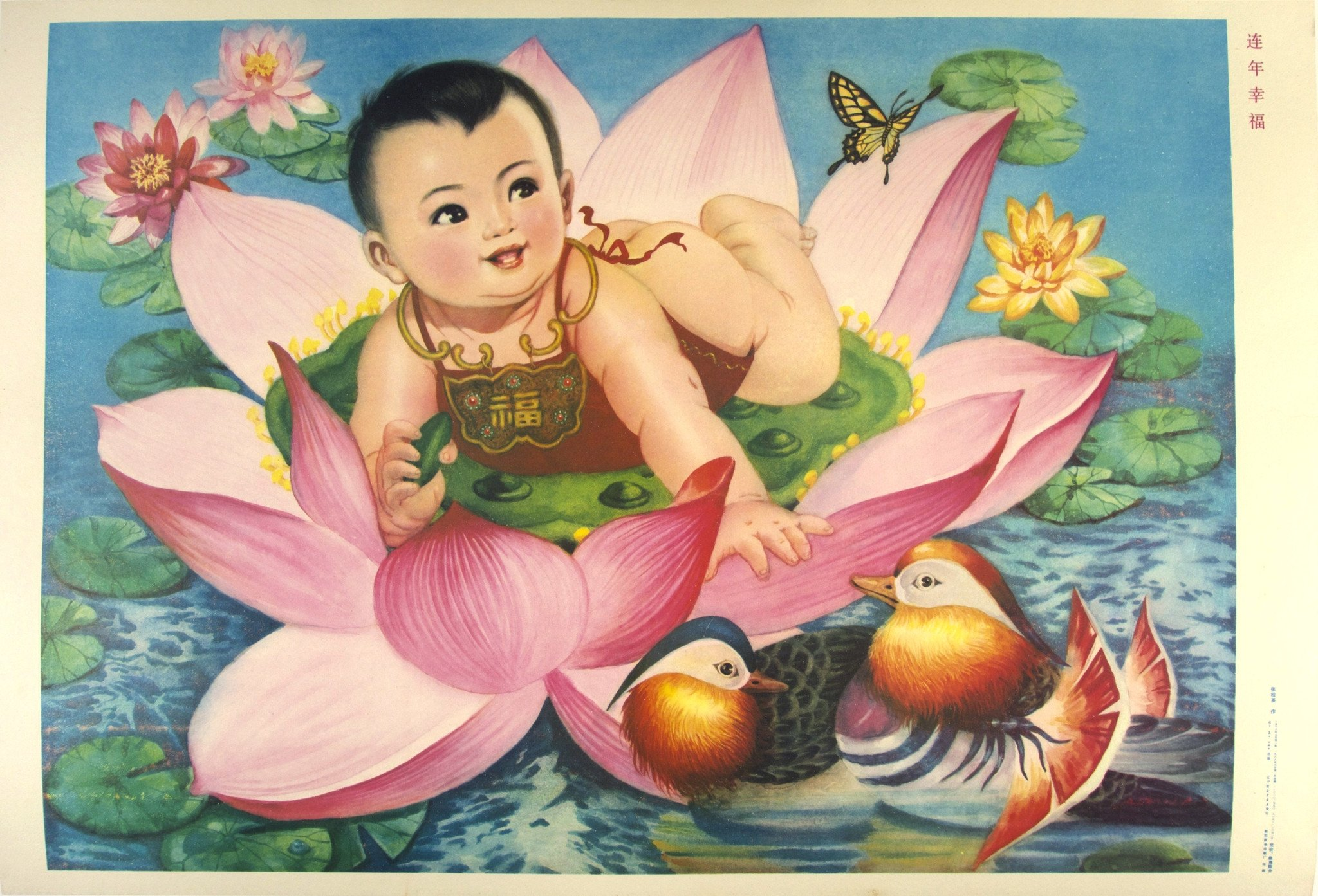 CNLB3612_chinese-new-year-event-advertis