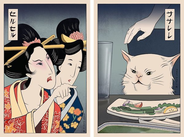 Ukiyo-e-Memes-Japanese-Traditional-Woodb