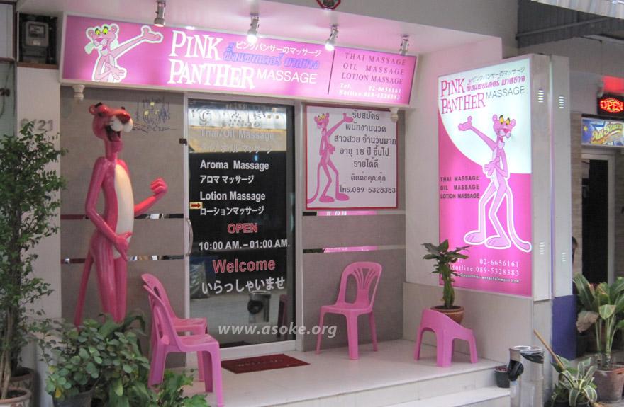 pink-panther.jpg&f=1&nofb=1
