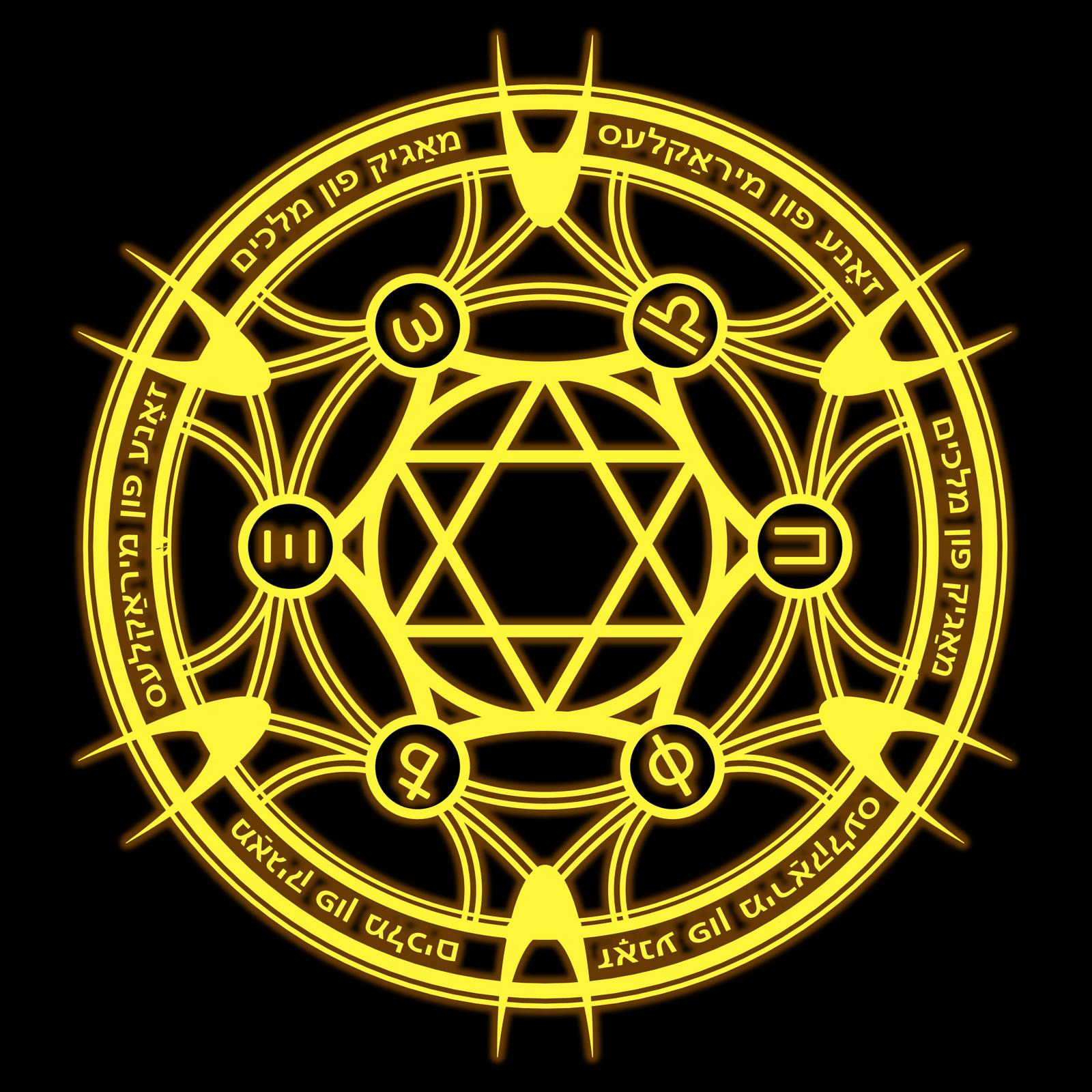 magic_circle_02__ancient_seal_of_king_da