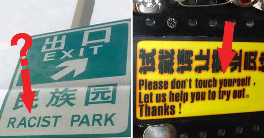translation-fails.jpg