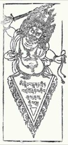 Buddha-Weekly-Hayagriva-Mantra-on-Phurba