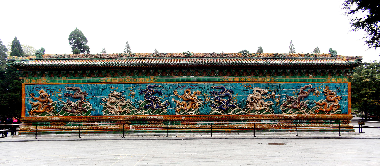 Nine_Dragon_Wall_in_Beihai_Park.JPG