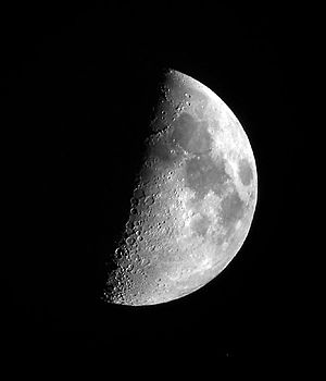 300px-Daniel_Hershman_-_march_moon_(by).