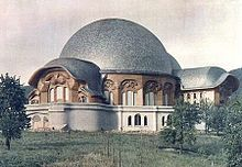 220px-First_Goetheanum.jpg