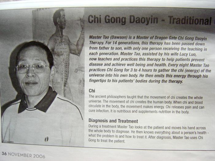 master-tao-dawson.jpg