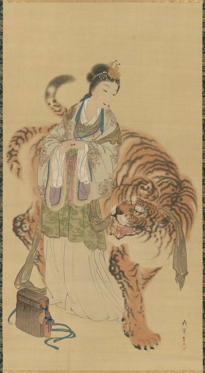 xi wang mu tiger.jpg