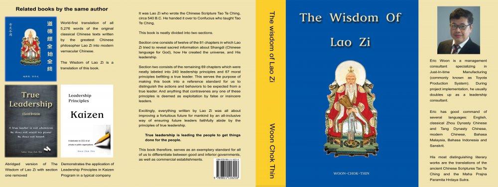 The Wisdom of Lao Zi.jpg