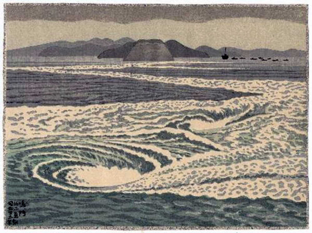 Asano_Takeji-No_Series-Whirlpools_at_Naruto-00033793-030111-F06.jpg