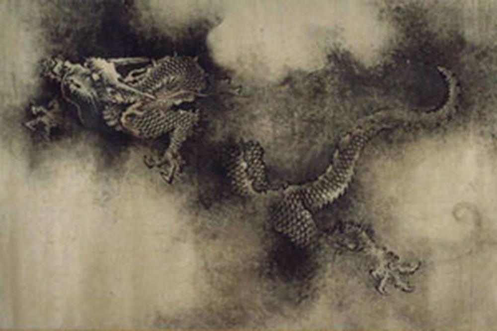 rain-dragon.jpg