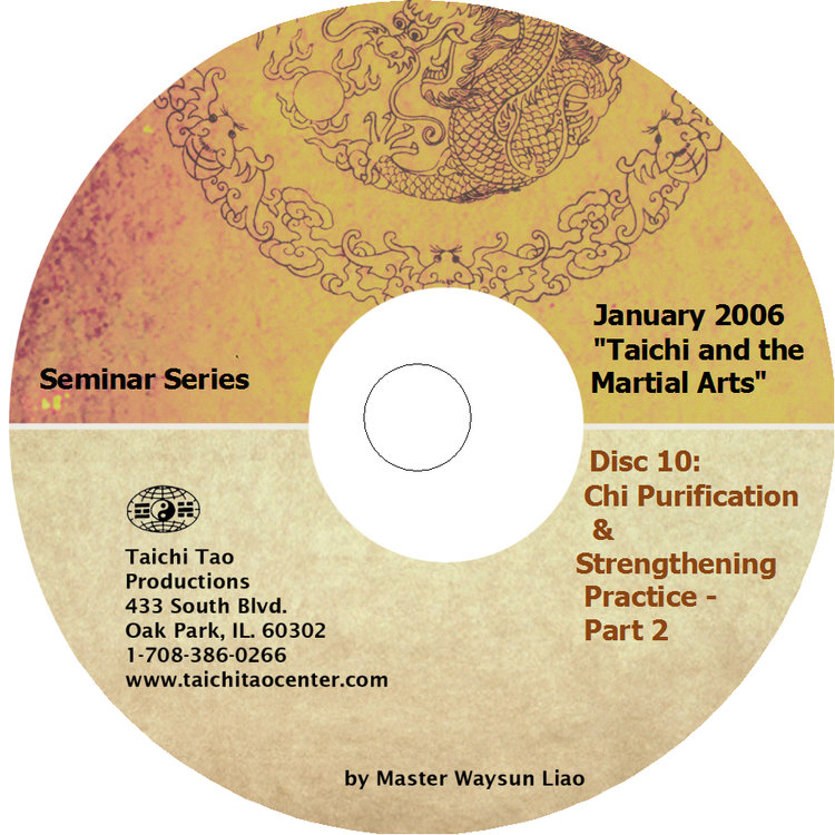 taichi-and-the-martial-arts-10-disc-set.jpg