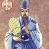 Kongming