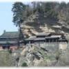 Wu Ming Jen
